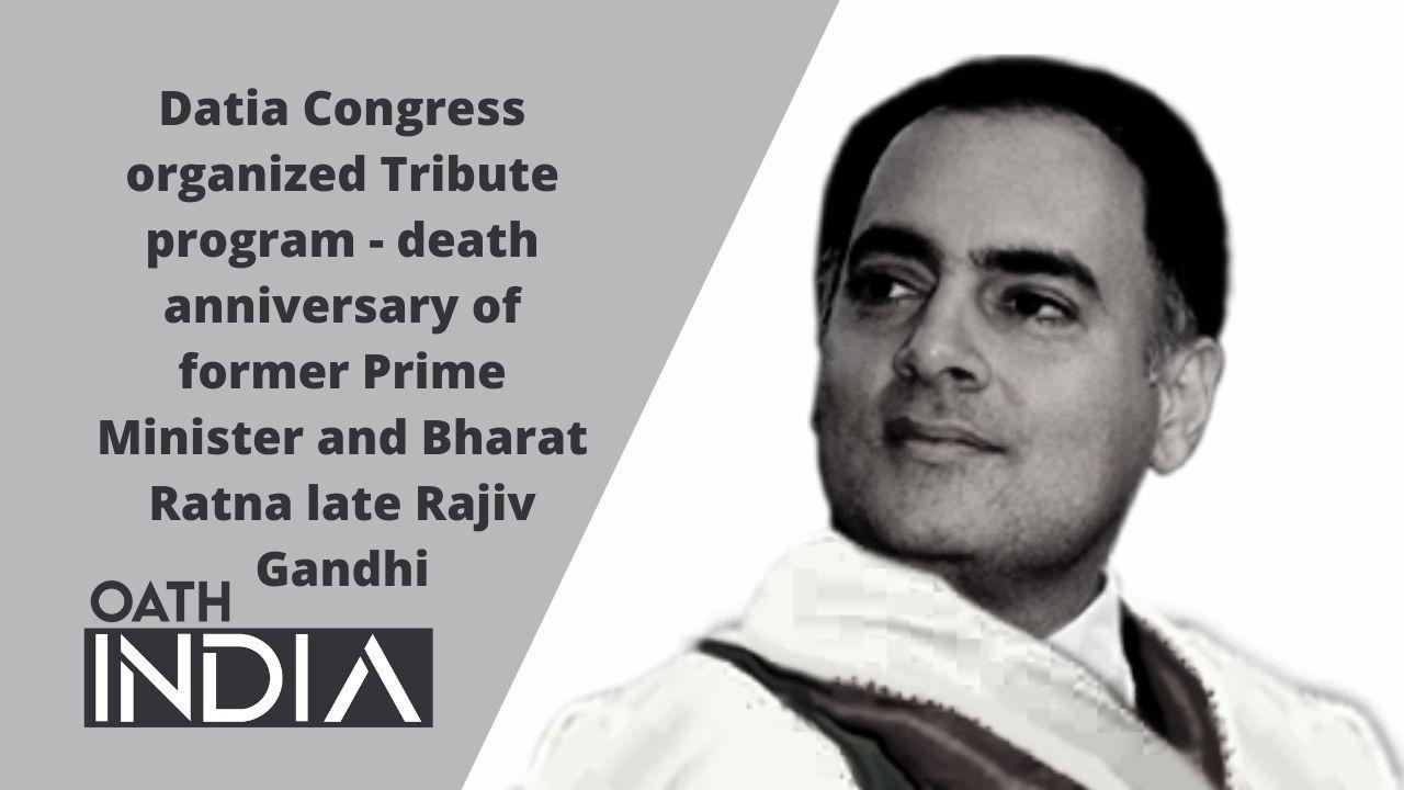 Datia Congress organized Tribute program - death anniversary of former Prime Minister and Bharat Ratna late Rajiv Gandhi