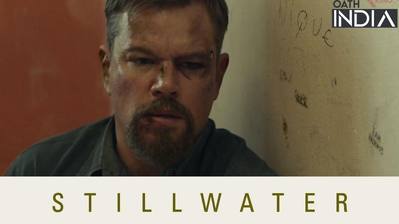 Stillwater Movie Banner