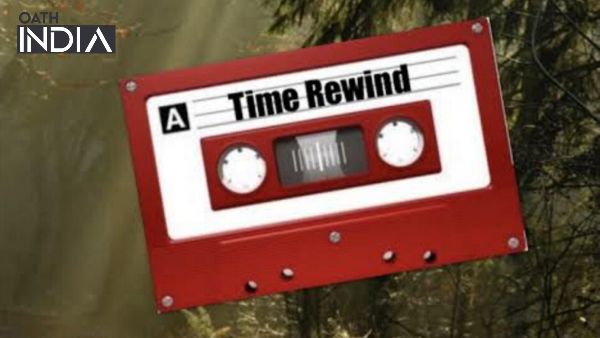 Time Rewind Banner